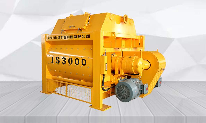 js3000皮带机强制式搅拌机