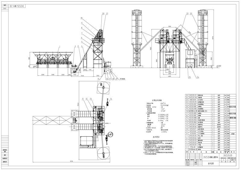750拌合站设备平面图如下图所示