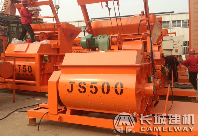 JS500小型强制搅拌机