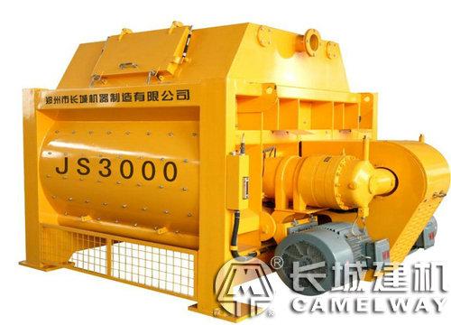 强制式js-3000双卧轴混凝土搅拌机厂家报价