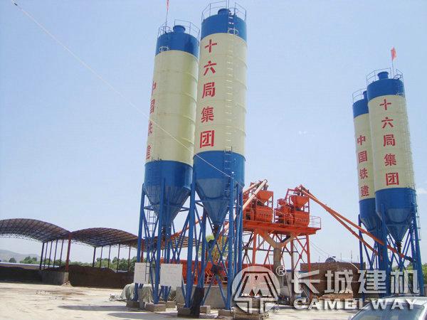 JS750型水泥混凝土拌合站