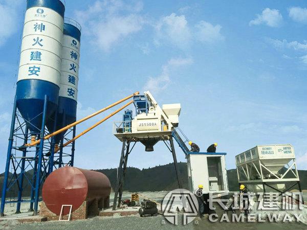 商用混凝土搅拌站生产设备价格