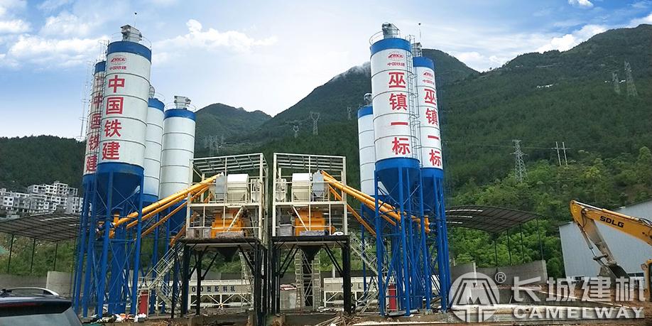 长城hzs180工程搅拌站助力中国铁建施工项目建设