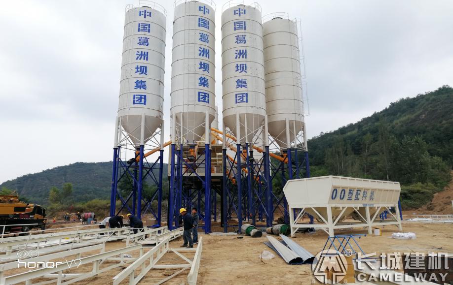 长城建机双120搅拌站在贵州葛洲坝项目现场建成 目前已顺利运行