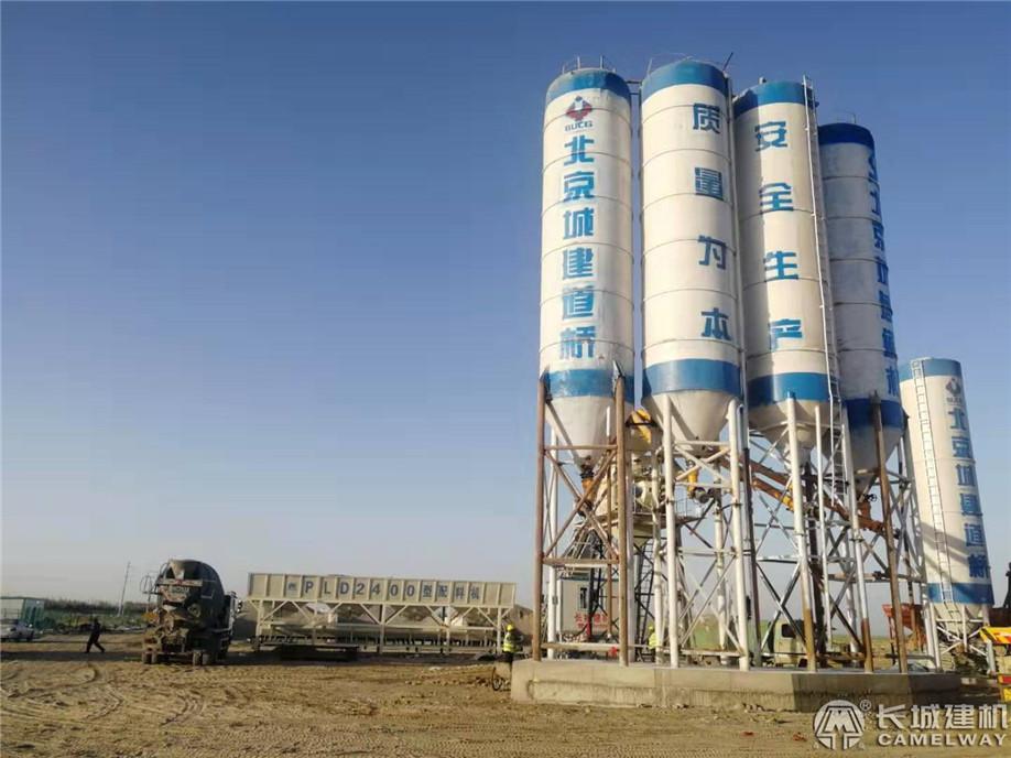 新疆和田90搅拌站有长城建机集团生产