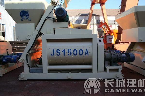 JS1500型强制式双卧轴混凝土搅拌机
