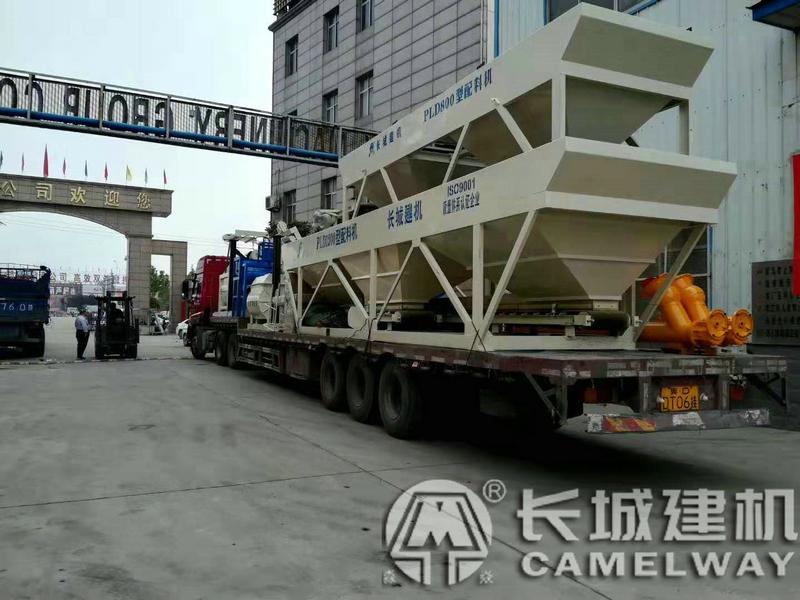 混凝土配料机价格,哈尔滨混凝土三仓配料机800型