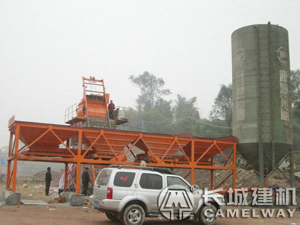 hzs35混凝土拌合设备