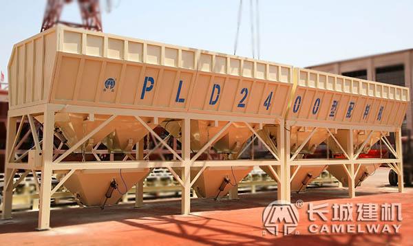 PLD2400型混凝土配料机