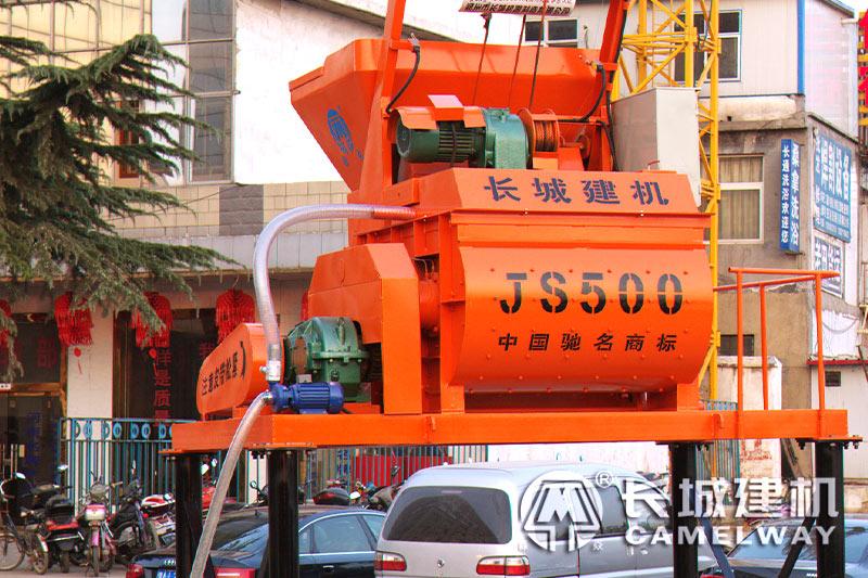 js500搅拌机设备
