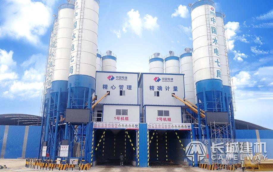 中国电建商混站设备现场