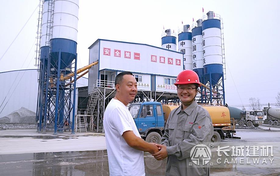 中国中铁商混站设备现场